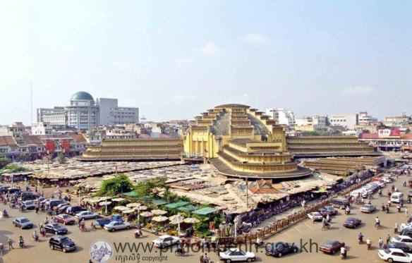 View of Psar Thmei market courtesy of the Khmer govt.